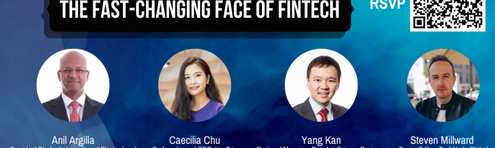 The fast-changing face of fintech