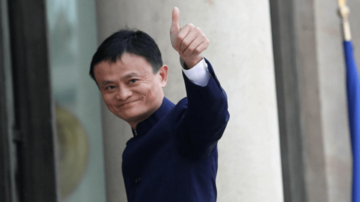 Ant Financial, Ant Group, Jack Ma, Alibaba