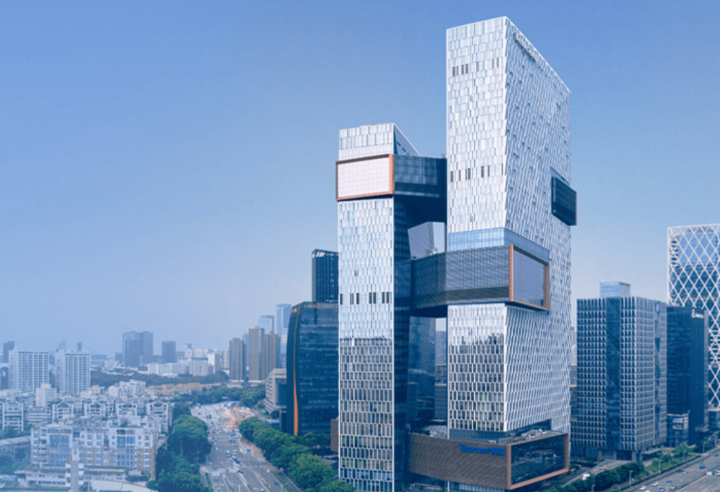 Tencent HQ in Shenzhen, China